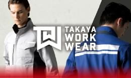 TAKAYA WORK WEAR expansion model/standard model