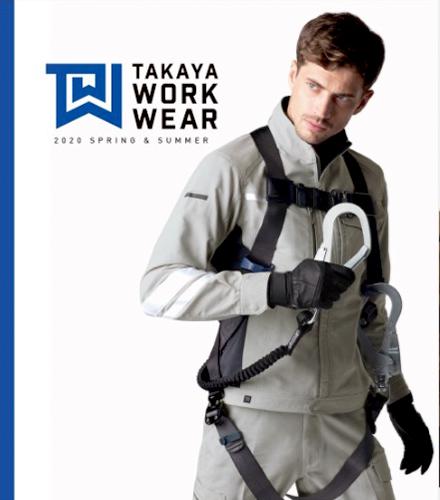 TAKAYA WORK WEAR 2020 SPRING & SUMMER