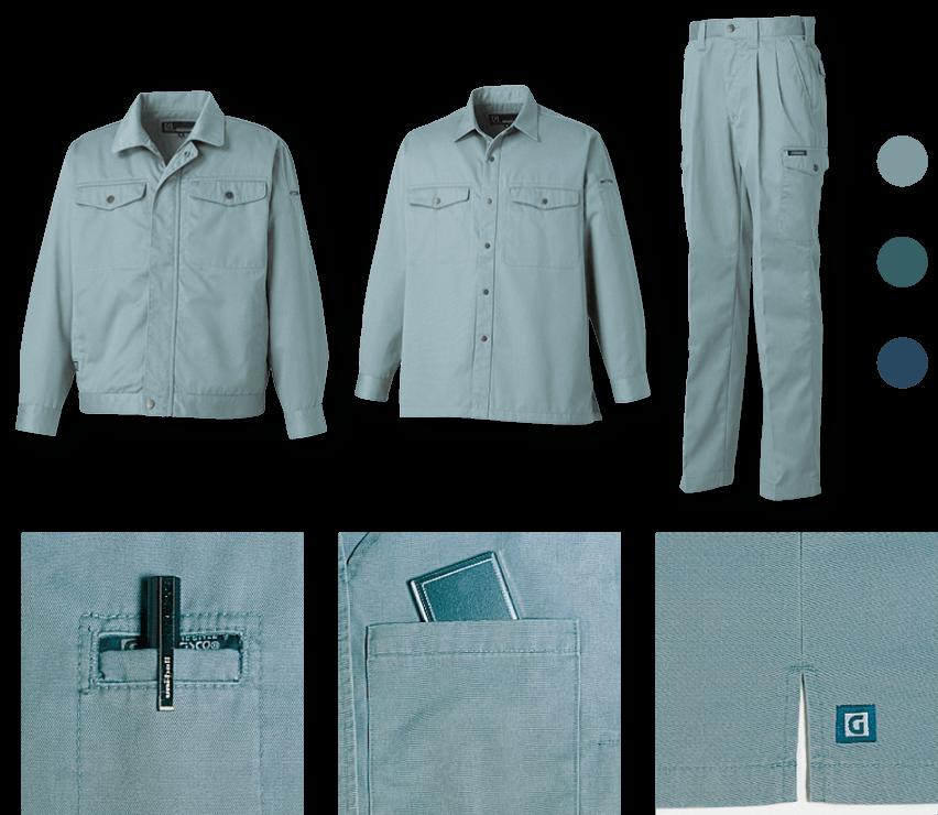 GC-2400 series 製品画像