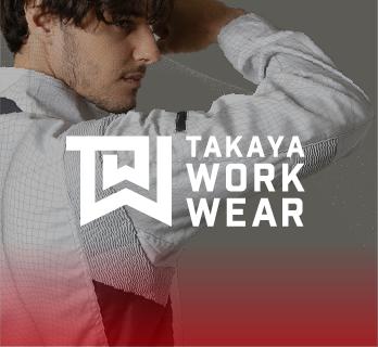 TAKAYA WORK WEAR expansion model/standard model