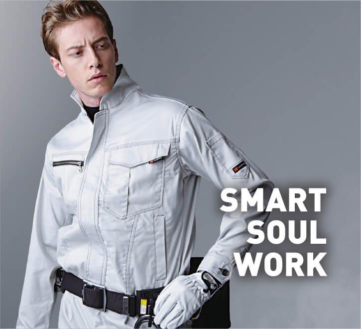 SMART SOUL WORK