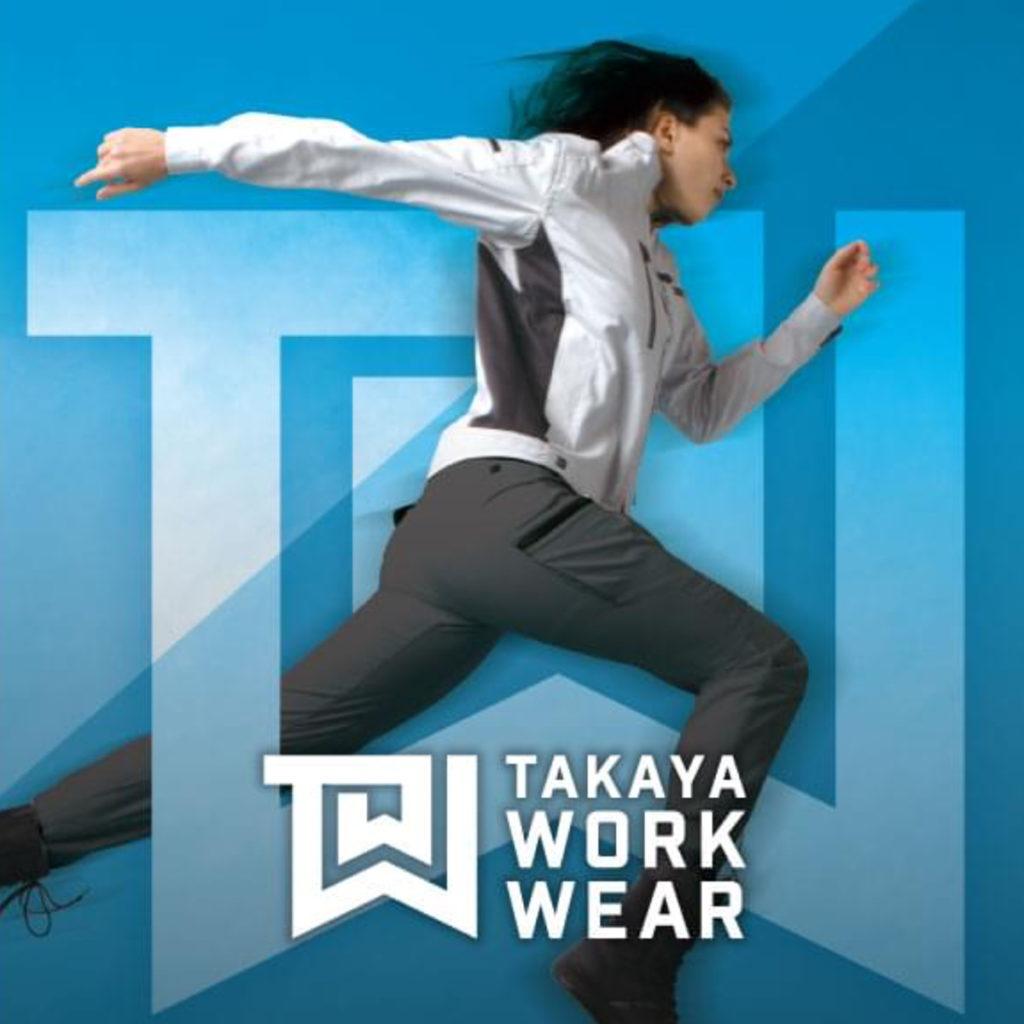 takayaworkwear-ss